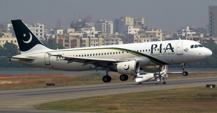 Pakistan International Airlines Plane Crashes Near Karachi With 107 on Board