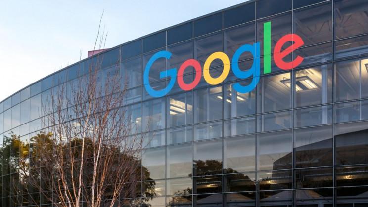 Google Fires 80 Employees for Exploiting User Data