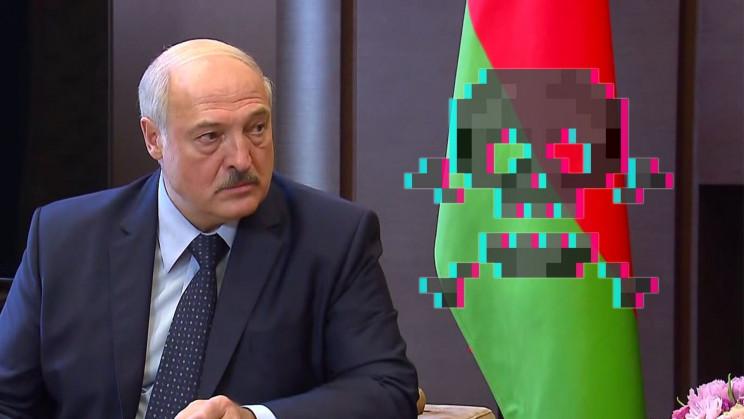 Hackers Are Taking on the Lukashenko Regime in Belarus