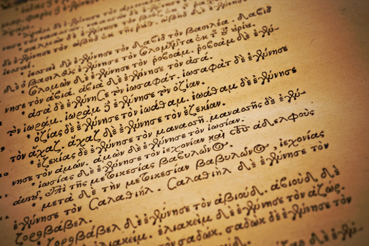 What Happens When a Language Dies and is Forgotten?