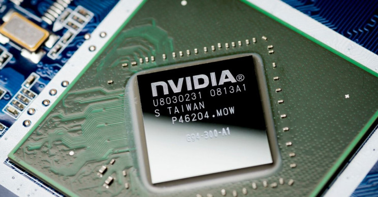Nvidia Overtakes Intel, Becomes Most Valuable Chipmaker In US