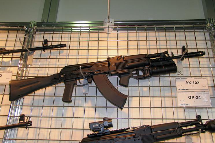 Best Military Rifles AK-103