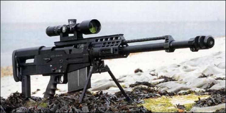 best firearms AS50