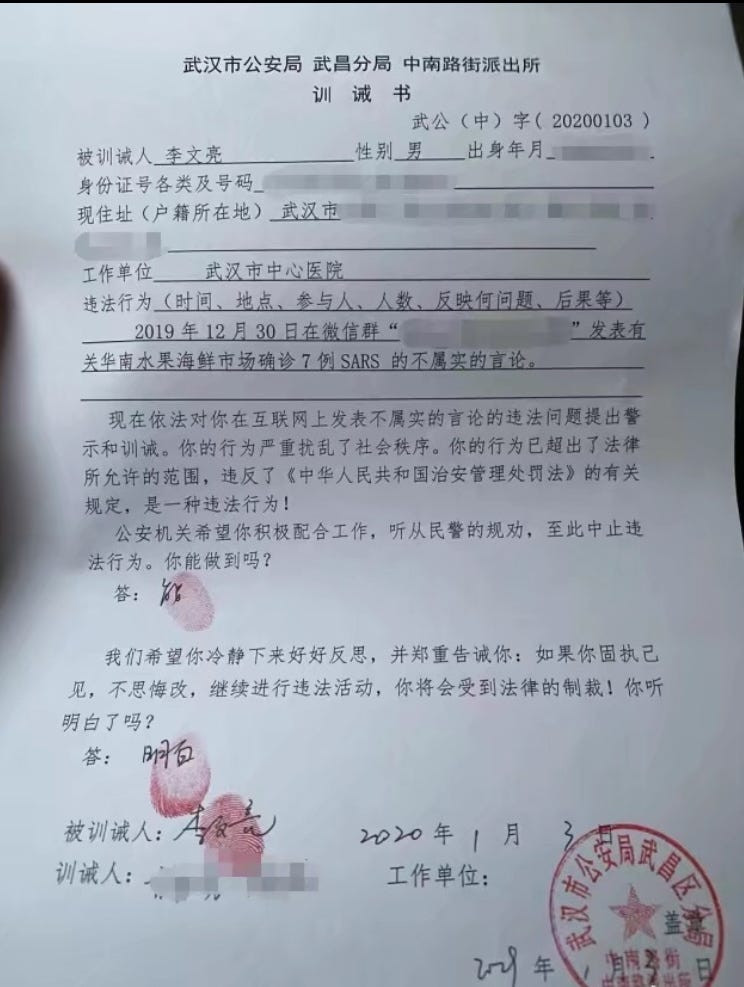 dr li letter from wuhan police