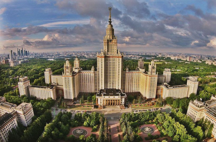 most beautiful college buildings Moscow