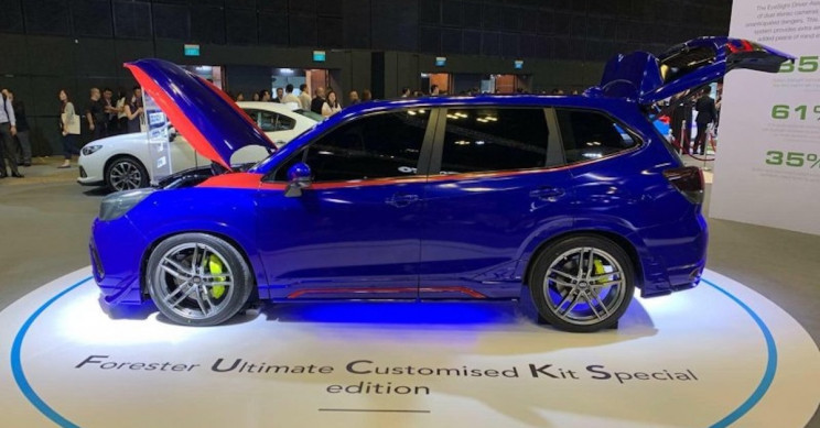Subaru's Newest Forester Edition's Rude Name Has the Internet in Stitches
