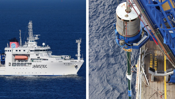 Scientists Just Drilled the Deepest Hole at 26,200 FT Below the Ocean