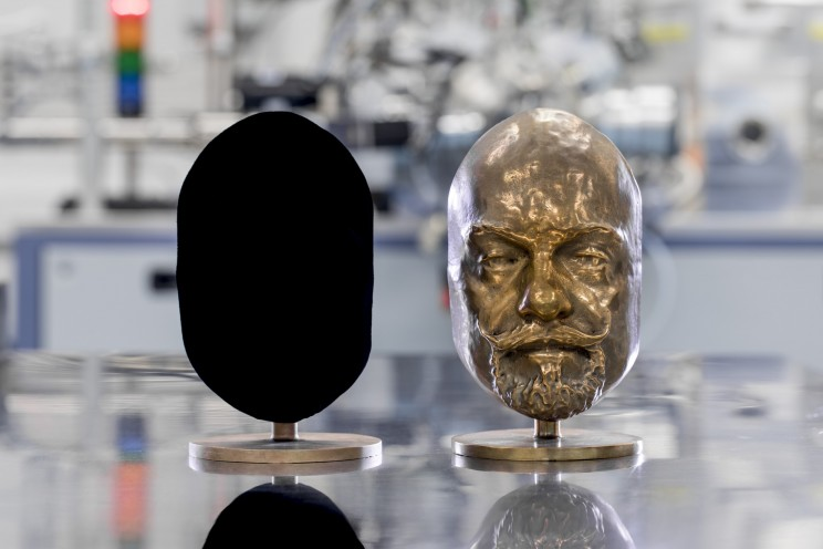 Vantablack: The Darkest Material in the World