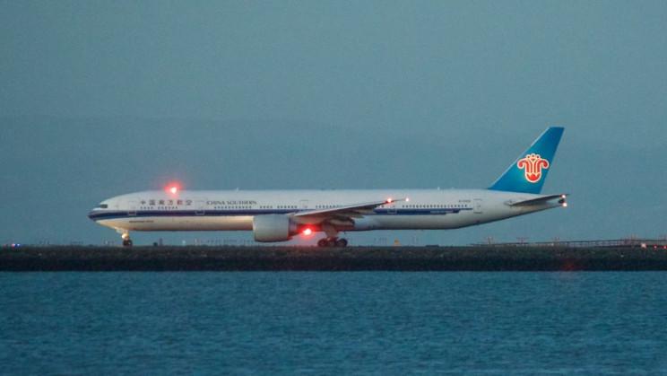 aircraft lights beacon