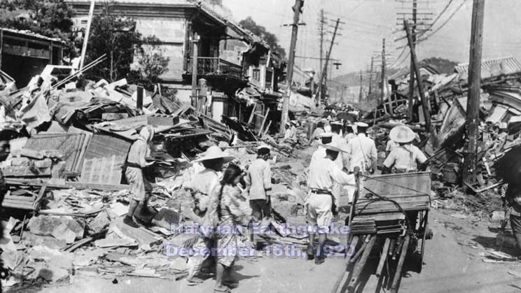 deadliest earthquakes haiyuan