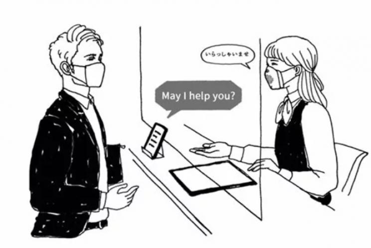 Japanese Startup Creates Instant Translation Smart Face Mask