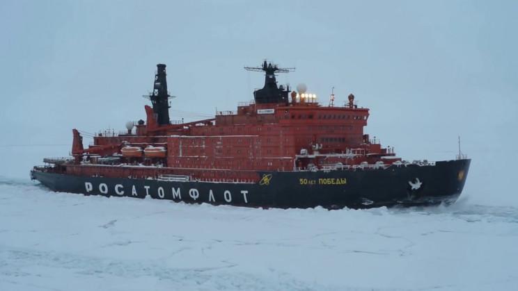 icebreakers 50 let pobedy