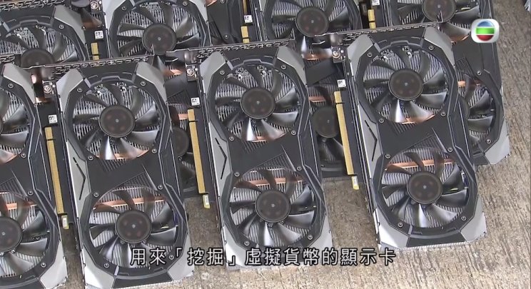 GPU Pirates: 300 Smuggled GPUs Seized Amid Global Shortage
