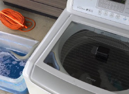 This Is Why You Should Never Fill a Washing Machine with an Entire Bottle of Laundry Detergent