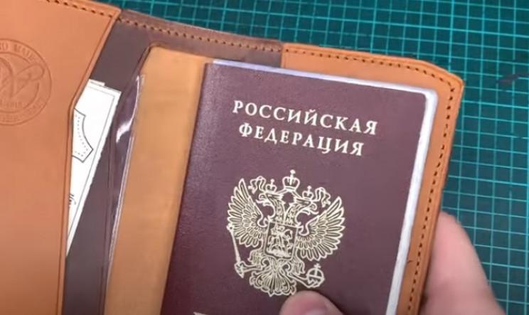 diy leather wallet passport holder add stuff