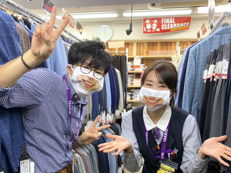 Japanese Shop Staff Wears Smiling Masks to Look Friendly