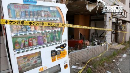 Devastating Fukushima Daiichi Nuclear Power Plant Disaster