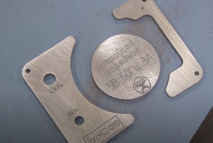 diy watch and dosimeter metal plates